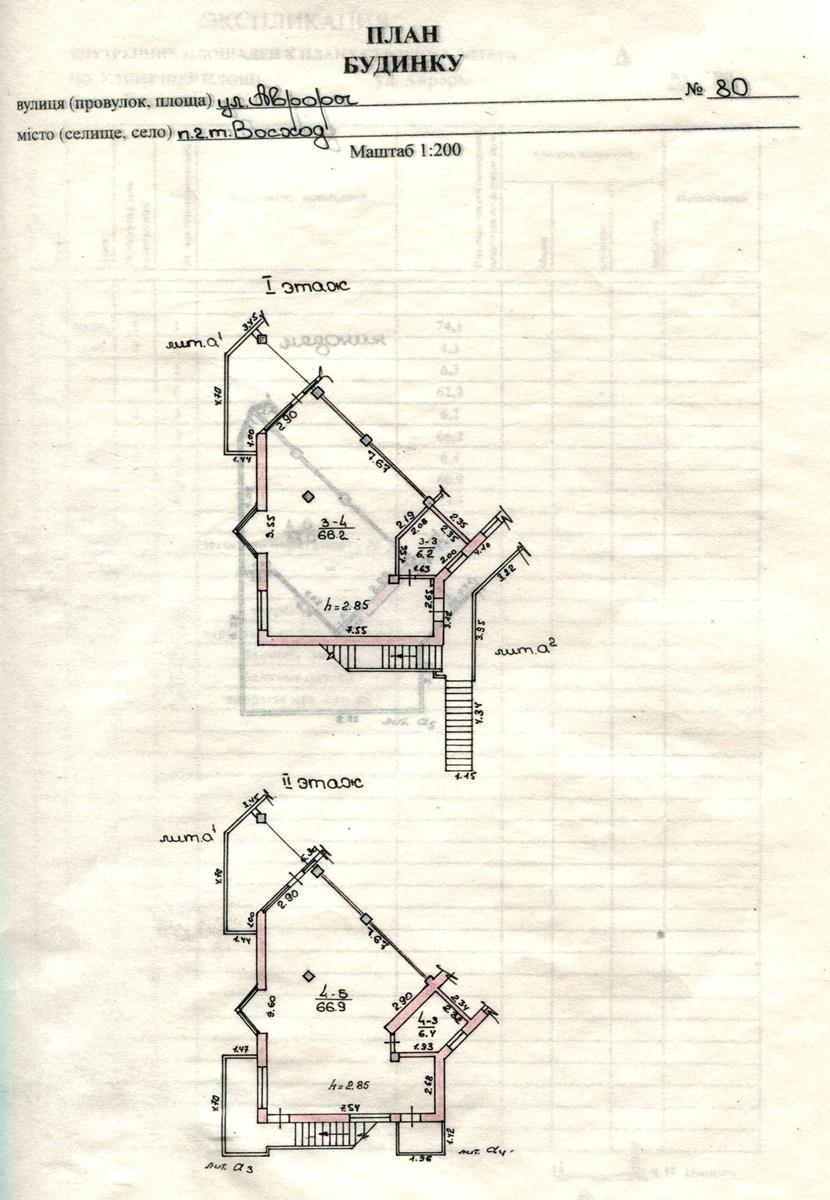 Соседка план л.2
